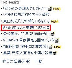 20081220_1.jpg