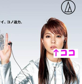 20090713_2.jpg