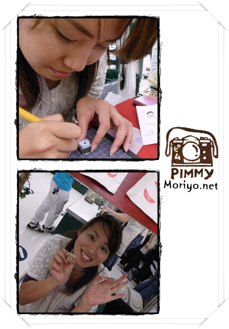 hanko_pimmy.jpg