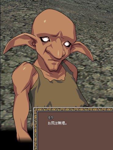 mabinogi_2005_12_25_035.jpg