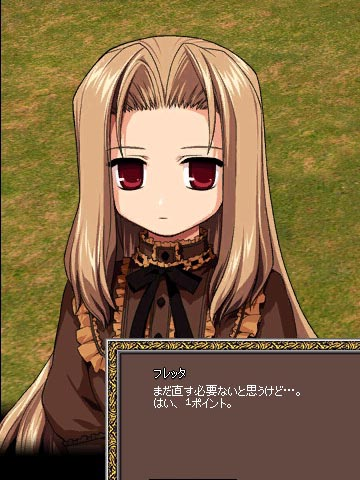 mabinogi_2006_01_17_005.jpg