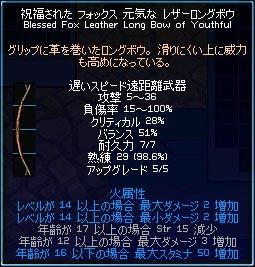 mabinogi_2006_05_30_005.jpg
