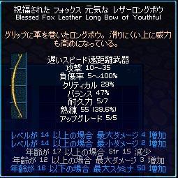 mabinogi_2006_05_30_006.jpg