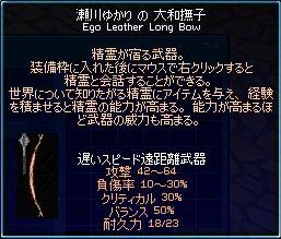 mabinogi_2006_05_30_007.jpg