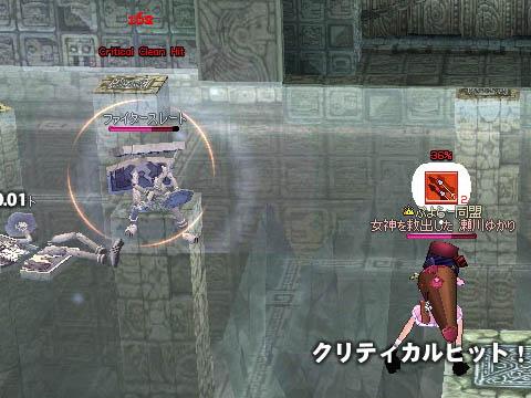 mabinogi_2006_06_18_011.jpg