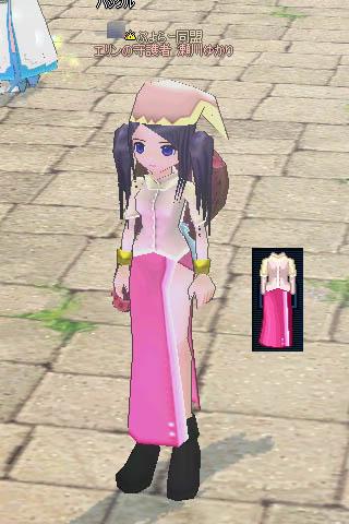 mabinogi_2006_06_27_001.jpg