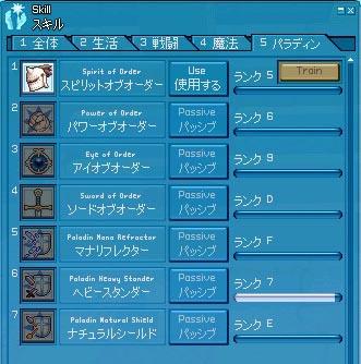 mabinogi_2006_06_30_007.jpg