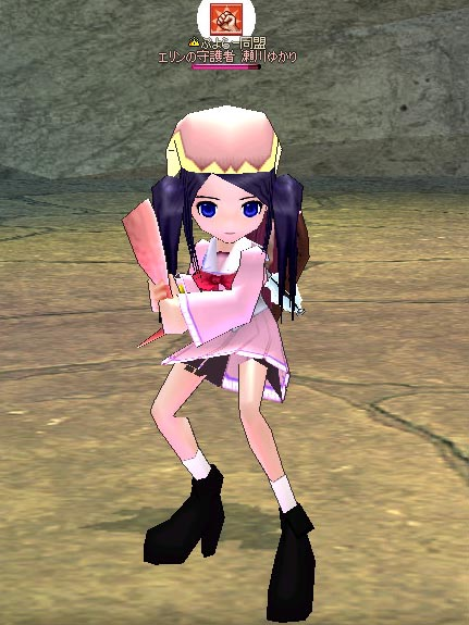mabinogi_2006_06_30_015.jpg