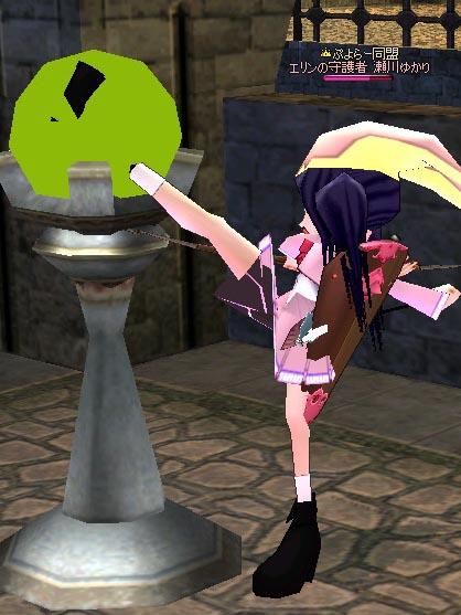 mabinogi_2006_07_08_004.jpg