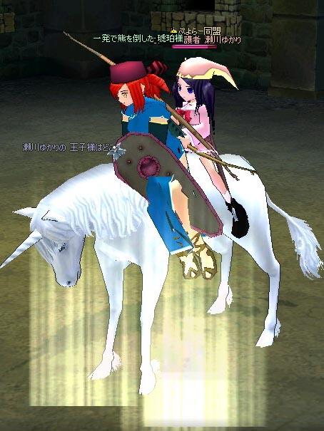 mabinogi_2006_07_31_004.jpg