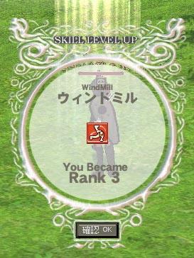 mabinogi_2006_08_08_004.jpg
