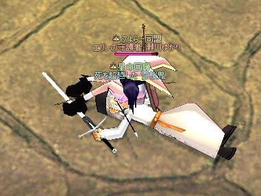 mabinogi_2006_08_11_002.jpg