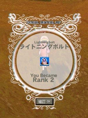 mabinogi_2006_08_19_001.jpg