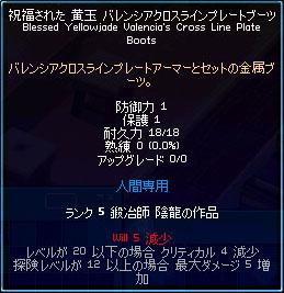 mabinogi_2006_11_15_003.jpg