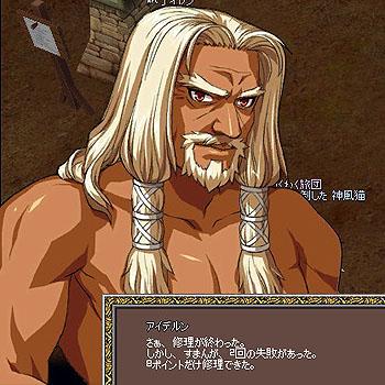 mabinogi_2007_10_15_003.jpg