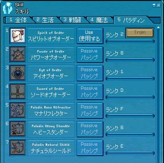 mabinogi_2007_10_19_019.jpg