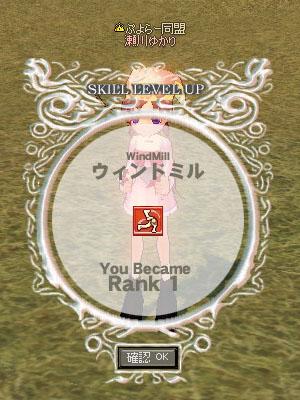 mabinogi_2007_11_24_004.jpg