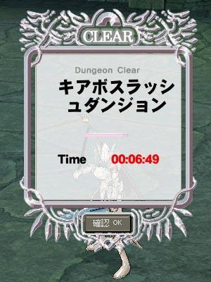 mabinogi_2007_12_07_004.jpg