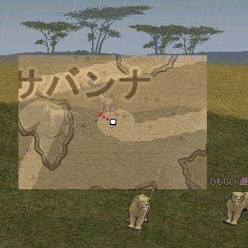 mabinogi_2007_12_14_011.jpg