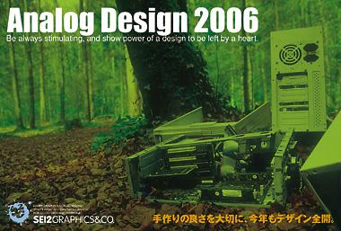 2006_nenga.jpg
