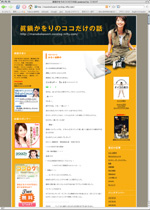 blog_manabe.jpg