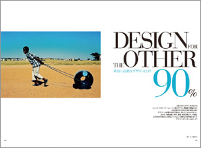 design_other90.jpg