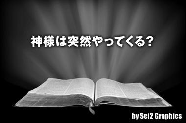god_img.jpg