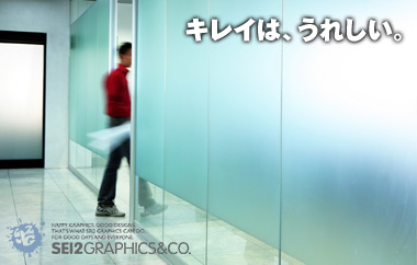 kirei_ureshi.jpg