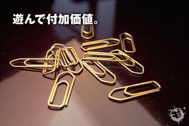 logo_pre.jpg