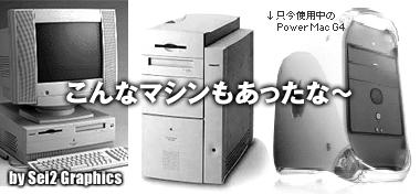 old_mac.jpg