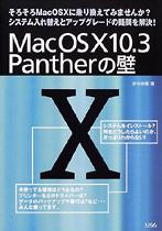 panther_osx.jpg