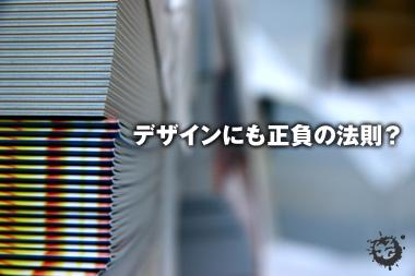 seifu_design.jpg
