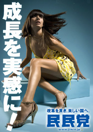 senkyo_poster.jpg