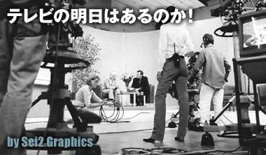 tv_image.jpg