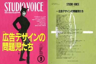 voice01.jpg