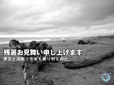 yuuki_ketsudan.jpg