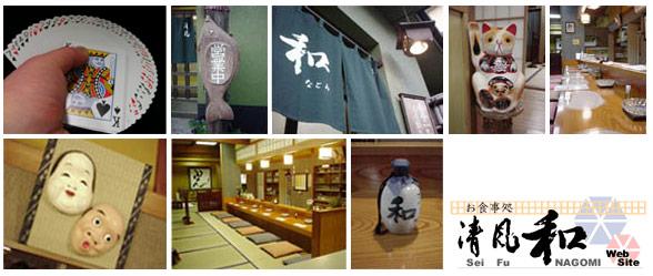 blog_rogo_02.jpg