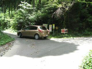 386027_265063737_7large円空岩、駐車
