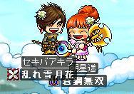 koori_haruka.jpg