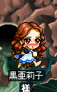 maplestory11.png