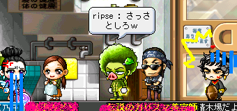 maplestory21.png