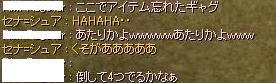 ばかなwww