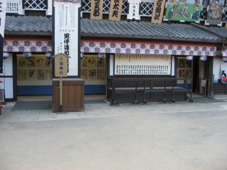 中村座01