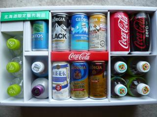 北海道コカ・コーラ