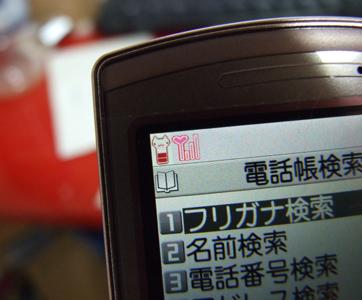 2008_08280003.jpg