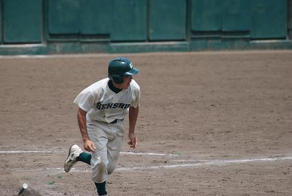 Kojima2.jpg