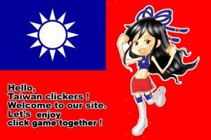 clickvip.jpg