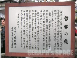 kyoto07040117.jpg