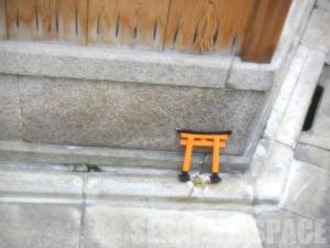 kyoto07040131.jpg