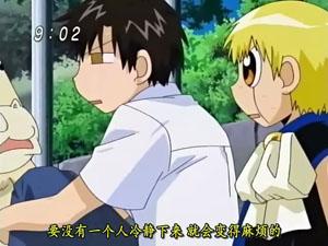 snapshot20050903024315.jpg